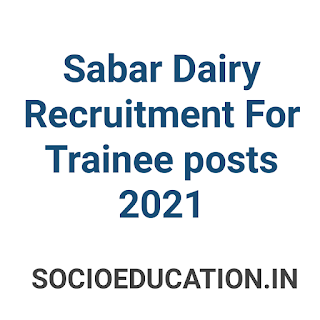 Sabar Dairy Recruitment For Trainee posts 2021