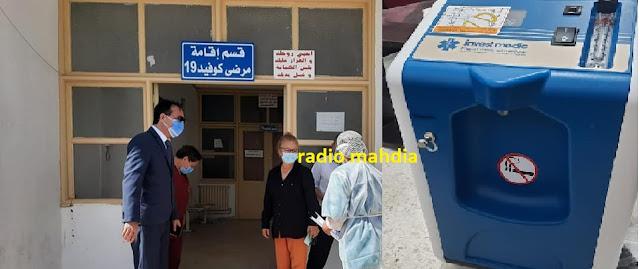 تسليم 2 مكثفات أكسجين للمستشفى المحلي بالجم
