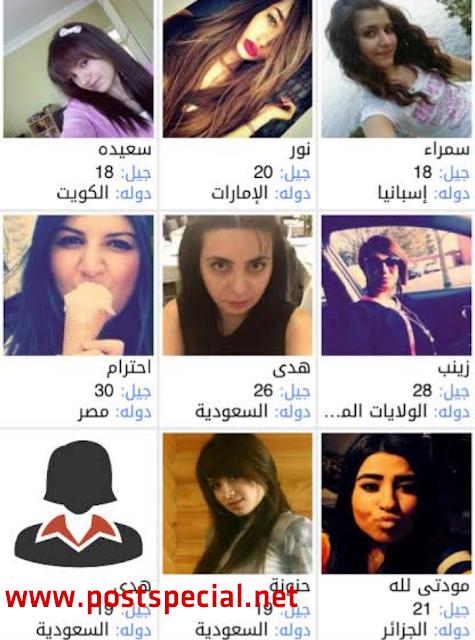 سارع بالبحث عن شريكة حياتك من هنا موقعنا يأمن لك كل ما تطلب من جمال وجنسيات،عربية واروبية،اجمل بنات العالم العربي مطلقات وارامل بإنتظارك،.