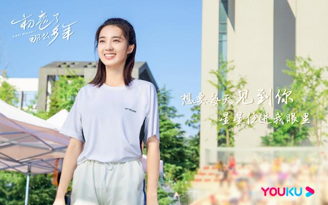 Drama China First Romance (2020) : Sinopsis dan Review