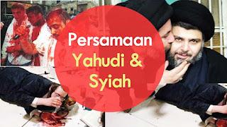 Enam Persamaan antara Yahudi dan Syiah