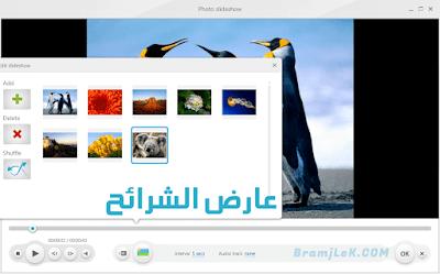 برنامج Freemake Video Converter للكمبيوتر
