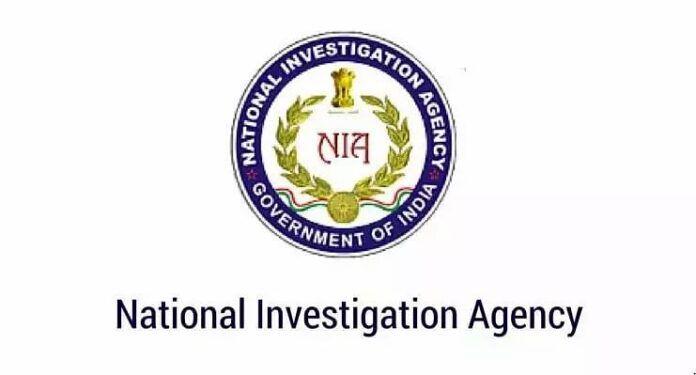 national investigation department _job