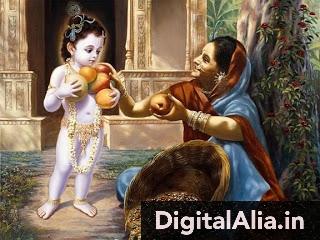 radhe krishna serial images