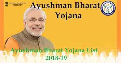 ayushman-bharat-yojana-list-2018-19