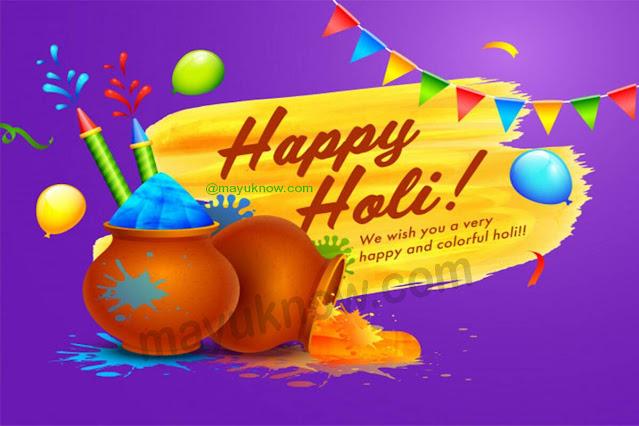 हैप्पी हौली इमेज फोटो वॉलपेपर पिछ एचडी डाउनलोड ,Happy Holi Images Photo Wallpaper Pic Hd Download