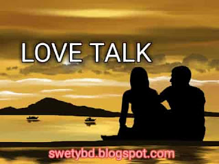 I Will Love Talk | love quotes ভালোবাসার কিছু কথা Love Talk
