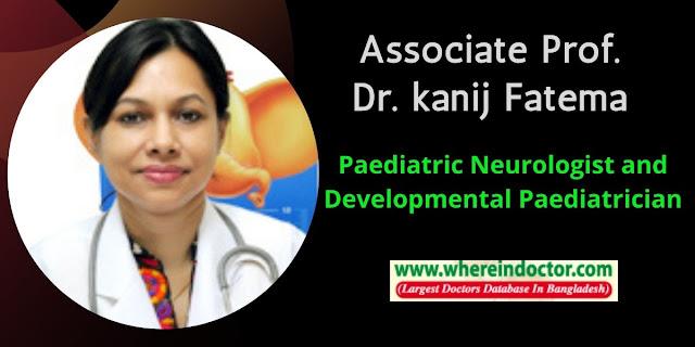 Profile of Associate Prof. Dr. kanij Fatema