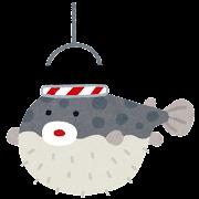 fish_fugu_chouchin.png