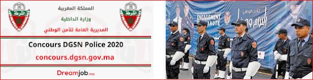 يستجيب DGSN بشكل مفضل لطلبات المرشحين للوصول إلى مسابقات الشرطة ويمدد الموعد النهائي لتقديم الملفات. التاريخ الجديد