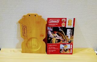 コールマン ランタン型 カッティングボードの写真