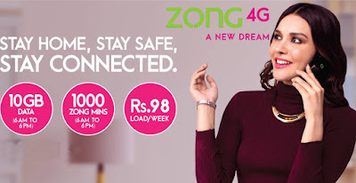 Zong Stay at Home Bundle - Zong Work At Home Package