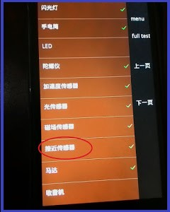 3.Cara Mengatasi Xiaomi Redmi 2 Layar Mati Ketika Telepon