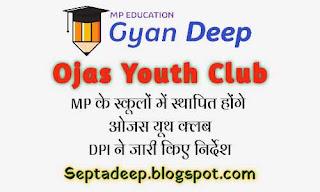 Ojas Youth Club in Schools