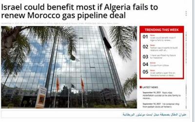 الجزائر هي الخاسر الأكبر…إسرائيل جاهزة لتزويد المغرب بالغاز الطبيعي لتلبية احتياجاته