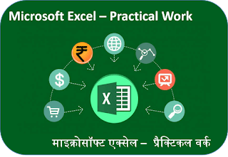 MS-Excel Practical Exercises