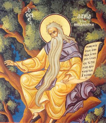 Αφιέρωμα Σοφία Ντρέκου ο Βίος Οσίου Δαβίδ του εν Θεσσαλονίκη τιμάται στις 26 Ιουνίου
