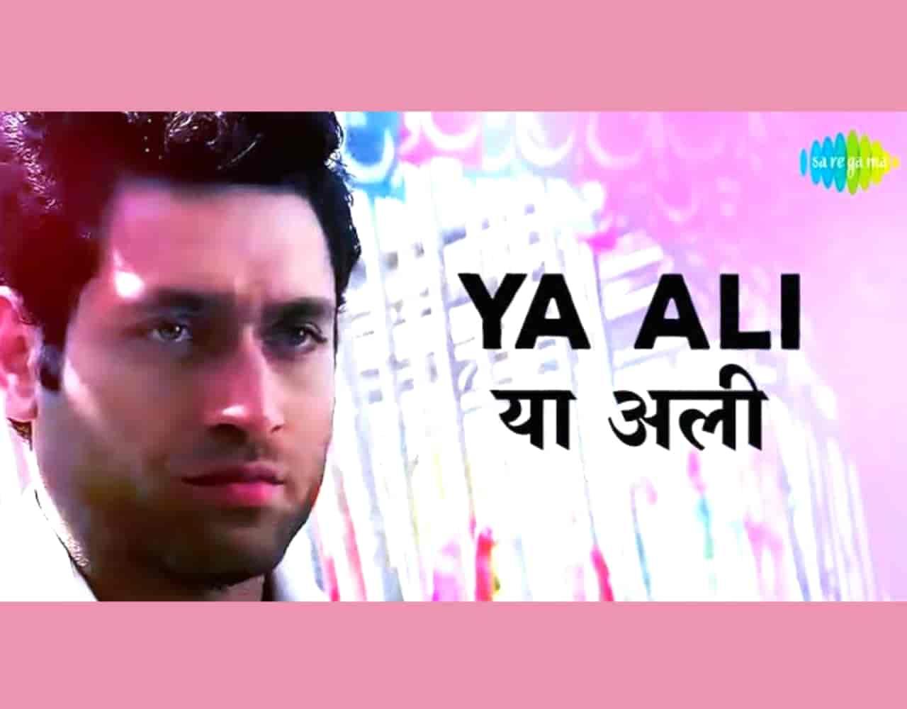 Ya Ali Hindi Sad Song Lyrics, Sung By Zubeen Garg.