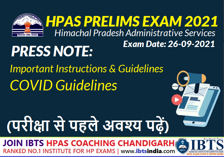 Important Instructions Regarding HPAS (Preliminary) Exam-2020 to be held on 26-09-2021 (परीक्षा से पहले अवश्य पढ़ें)