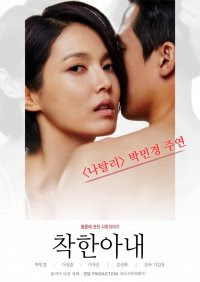 Nonton Film Online The Kind Wife (2015)