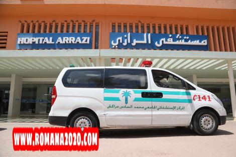 أخبار المغرب صحيفة فرنسية.. المملكة أصبح نموذجا في تدبيره لفيروس كورونا المستجد covid-19 corona virus كوفيد-19