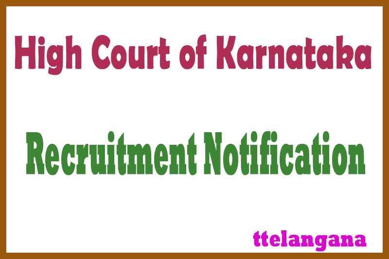 High Court of Karnataka Recruitment Notification