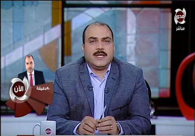 برنامج 90 دقيقة 31-1-2018 محمد الباز ..هل مصر تعيش ازمة؟