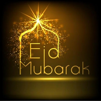 happy eid mubarak wishes  eid mubarak wishes for lover  eid mubarak sms hindi  advance eid mubarak wishes in english  happy eid mubarak wishes quotes  eid mubarak sms english  eid mubarak sms 2017  eid mubarak status