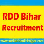 RDD Bihar Recruitment