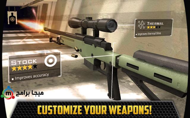 تحميل لعبة kill shot apk