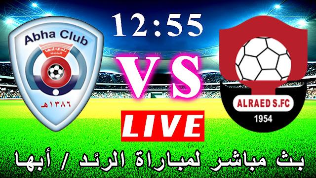 مشاهدة مباراة الرائد وأبها بث مباشر بتاريخ 15-02-2020 الدوري السعودي