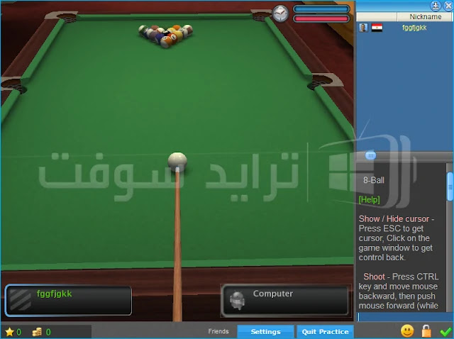Download 8 Ball Pool for Android APK