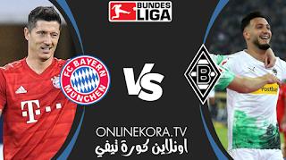 مشاهدة مباراة بوروسيا مونشنغلادباخ وبايرن ميونيخ بث مباشر اليوم 08-01-2021 في الدوري الألماني