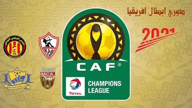 دوري ابطال افريقيا 2021....ترتيب المجموعة الرابعة بعد الجولة الثالثة