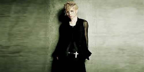 Novo single do Acid Black Cherry!