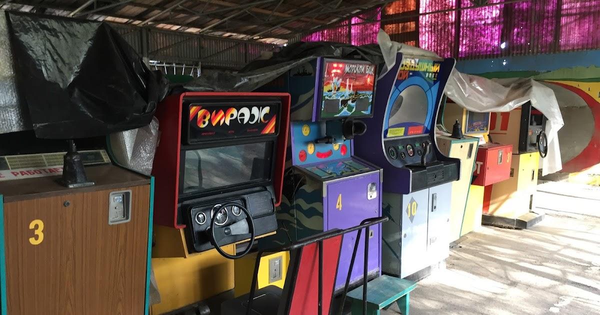 Игровые автоматы парк горького игровые аппараты демо играть в франки деторис