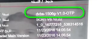 تحويل اجهزة معالج  صن بلص  1506G  الى رابيترون Rapitron MOXE