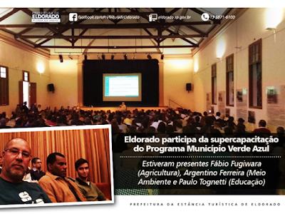 Eldorado participa de supercapacitação do Programa Município Verde Azul