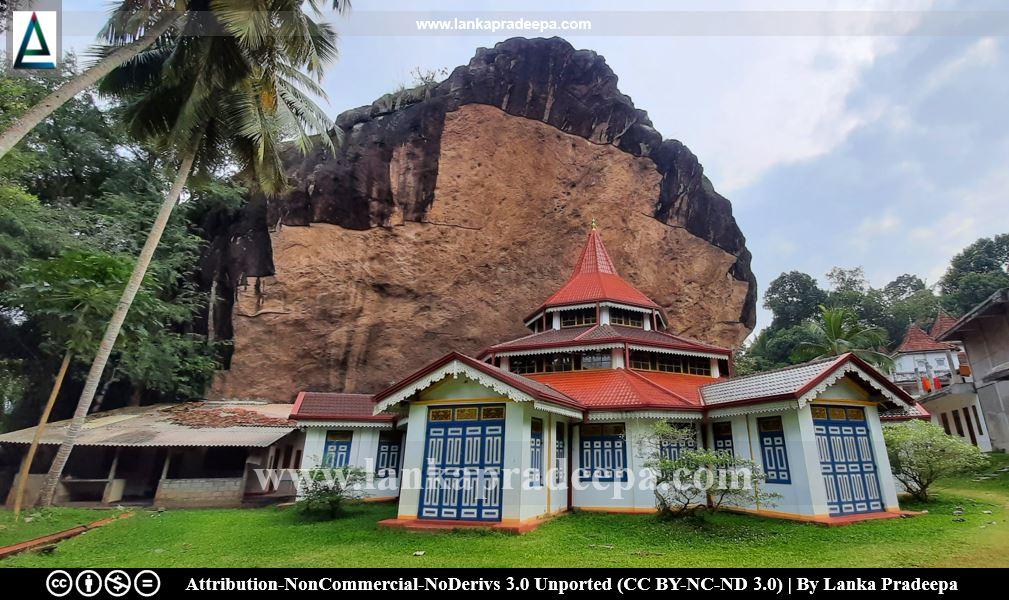 Varana Raja Maha Viharaya