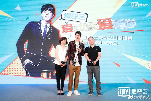 Lin Gengxin iQiYi ambassador