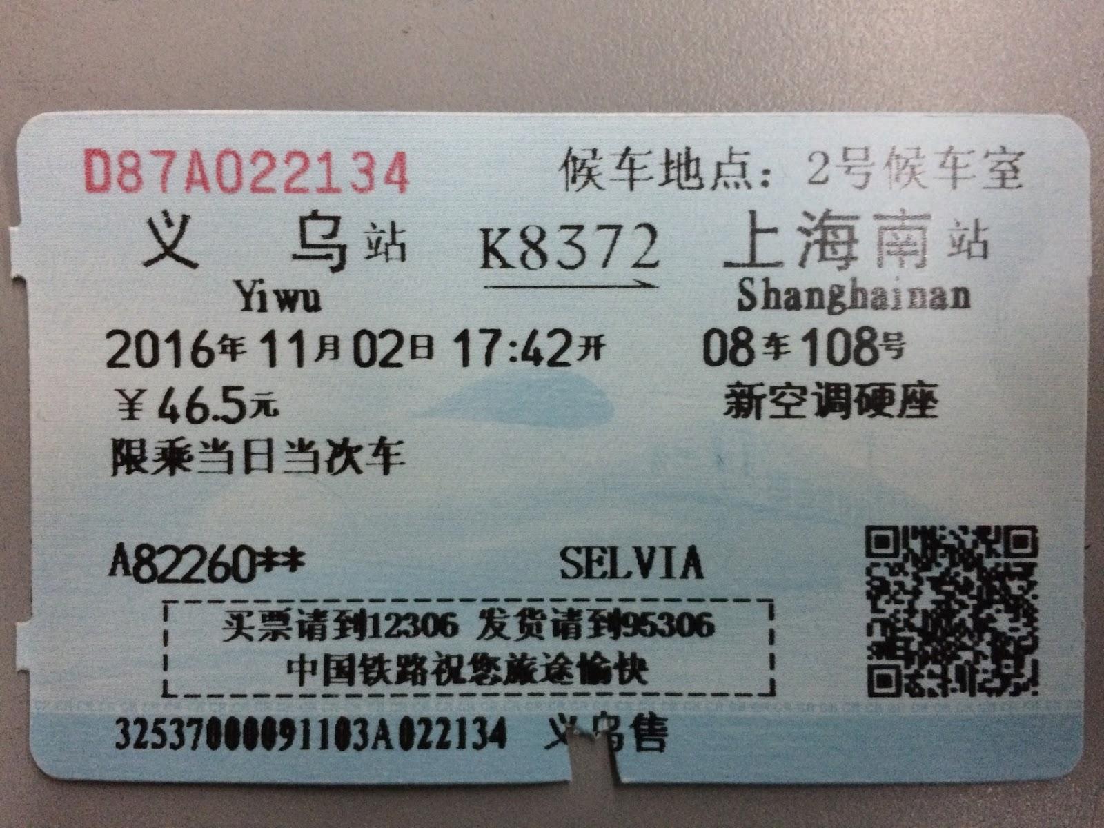 Pendekar Berkelana Rute Perjalanan China 3 Minggu Di Bulan Oktober 2016 Trip Wisata Bisnis Kota Yiwu Tiket Kereta Shanghai 465yuan