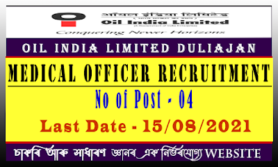 OIL India Limited Recruitment 2021 - Medical Officer