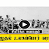 Real history of the first world war in tamil language.