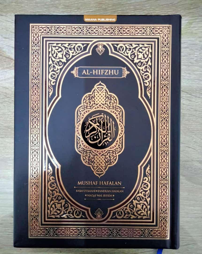 Mushaf Al Quran Hafalan Al Hifzhu Ukuran A5