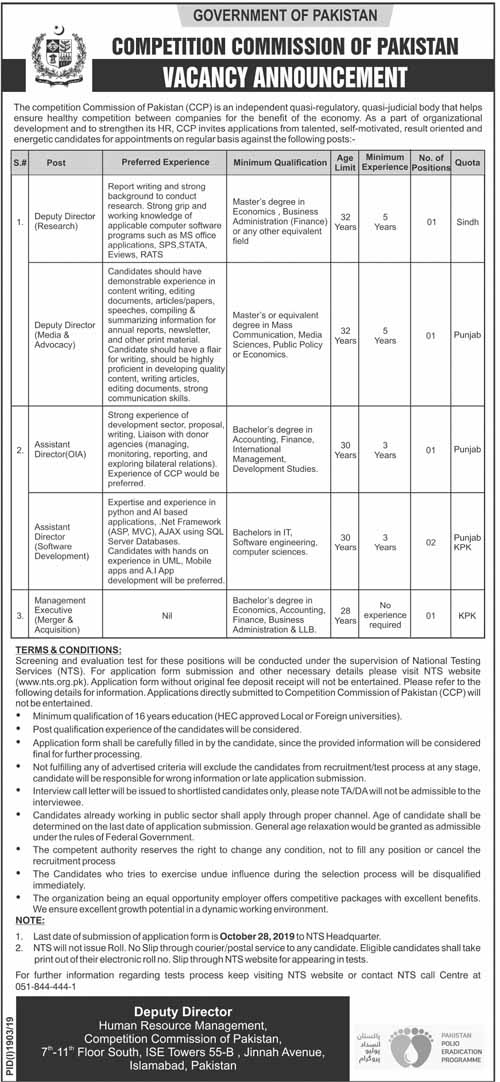 Competition Commission of Pakistan CCP Jobs