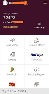 Post office account balance enquiry- number and toll free number