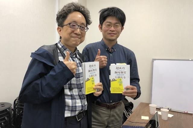 來聽 Podcast 吧!日本最多人學習的超成功行銷大全,不是鋼琴老師也受用
