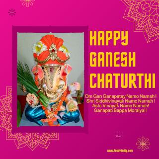 Happy-Ganesh-Chaturthi-20Ganpati-Image-VinayakaChaturthi-Ganesh-Utsav