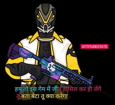free fire attitude status in hindi download