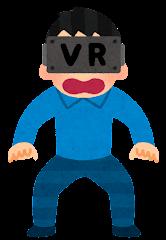 VRゴーグルを付けた人のイラスト(男性・驚く)
